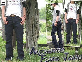JOHNBULL (John Bull) one wash processing セルヴィッヂデニムオーセンティックフレアージーンズ (bootcut underwear, AUTHENTIC FLARE JEANS) // men / Rakuten /fs3gm