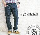 Johnbull-11657_1