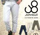 Johnbull-11930-1_1