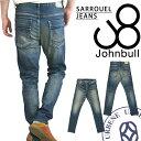 Johnbull-11964-15_1