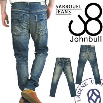 JOHNBULL (John Bull) ユーズド processing stretch denim sarouel pants slim work cargo jeans (skinny / denim underwear / jodhpurs /11583-15) men's / military / boots in / man / Rakuten /fs3gm/10P10Nov13