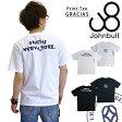 【2017新作モデル】ジョンブル メンズ JOHNBULL 半袖 英字 バックプリントTシャツ「GRACIAS」(25188) コットン 楽天 送料無料 アメカジ