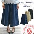 NOIL Blanche ノイル ブランシュ コットンスウェード キュロットパンツ ガウチョパンツ (77035) スカーチョ スカート DEEP BLUE ディープブルー レディース アンクルパンツ 送料無料 カプリパンツ コーデュロイ 楽天