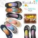 Reidroc-08090_1000n