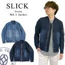 Slick-5165101_1