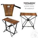 TOYMOCKトイモックALLABOUTACTIVITYウッド柄ワンタッチ組立ポータブルチェア(mom-11-01)アウトドア折りたたみ椅子携帯いすイス釣り用運動会マラソン大会用