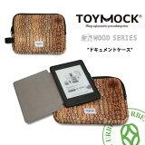 TOYMOCKトイモックALLABOUTACTIVITYウッド柄ドキュメントケースタブレットケース(mom-12-01)携帯ケースモバイルポーチメンズレディースキンドルケースkindleスマートフォンタブレットPCアクセサリータブレットカバー