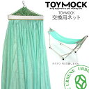 Toymock-moy-1-02_1