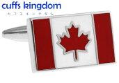 カナダ国旗カフスボタンCanadacountry