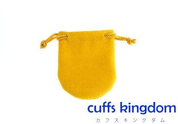 やわらか保存用【黄色】きんちゃく袋