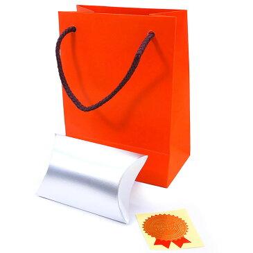 【ラッピング材】オレンジツヤ有り手提げ袋、銀ボックス、ラベルシールの三点セット。