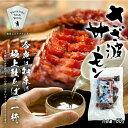 [計80個/1個53円]マルサンアイ フリーズドライ野菜の具 8個入×10袋 送料無料