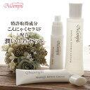 Moonyu(モーニュ) 『潤い3点セット』 自然派化粧品 潤い肌の モーニュ