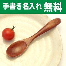今週の99円カトラリー<木製マルチスプーン>