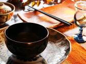 日の丸椀溜内黒塗り 単品 【木曽の漆器よし彦】
