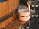 木曽ひのき風呂椅子・手桶2点セット【木曽の漆器よし彦】