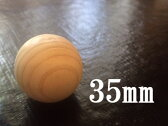 木曽ひのき湯玉直径3.5センチ 1個 【木曽の漆器よし彦】