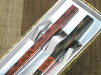 箸極細夫婦箸