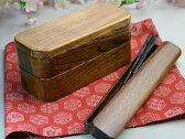 スリム弁当箱箸・箸箱・包みフルセット 【木曽の漆器よし彦】