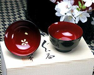 ぐい飲み桜花ペア 2個木箱入 【木曽の漆器よし彦】