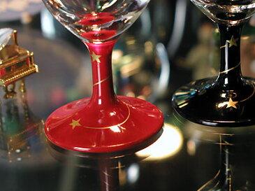 シェリーグラス漆塗り赤 【木曽の漆器よし彦】