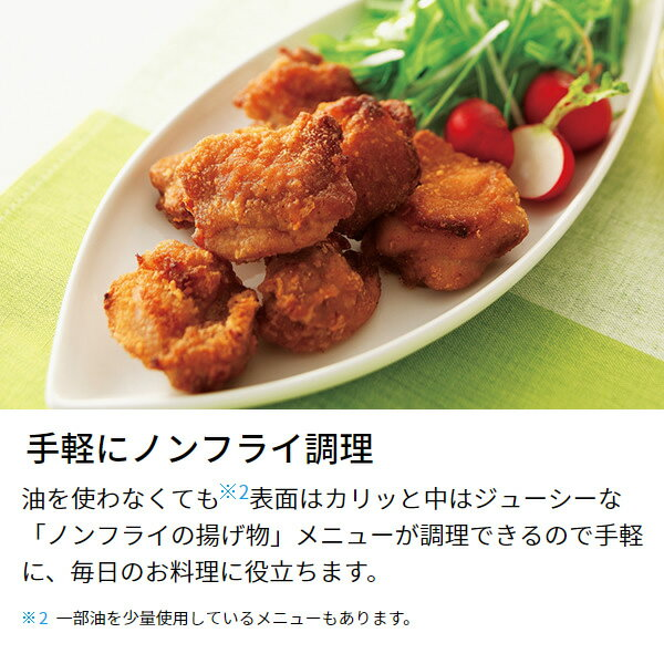 RE-F18A-W シャープ オーブンレンジ フラットテーブル 18L ホワイト【smtb-k】【ky】