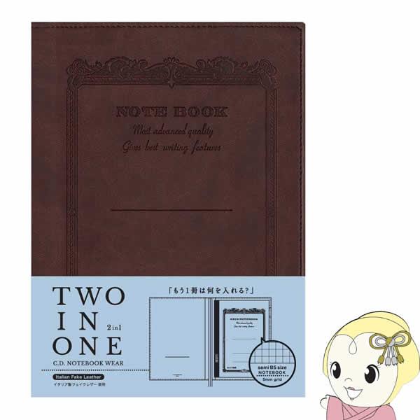 手帳・ノート, その他 5CDV250-BR TWO IN ONE CD B5 (252179mm) srm
