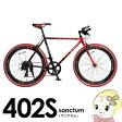 【メーカー直送】 DOPPELGANGER 650Cクロスバイク 402S-650C リベロシリーズ 402S sanctum【smtb-k】【ky】【0113_flash】