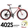 【メーカー直送】 DOPPELGANGER 700Cクロスバイク 402S-700C リベロシリーズ 402S sanctum【smtb-k】【ky】