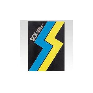 CR-01473 ゼネラル ゾル・カーボン紙 藍