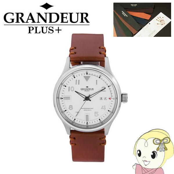 GRP005W1 GRANDEUR PLUS+ グランドールプラス 腕時計 イタリアンレザーバンド【smtb-k】【ky】