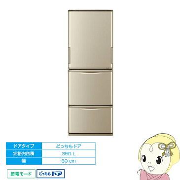 【京都はお得!】【設置込】SJ-W352D-N シャープ 冷蔵庫350L どっちもドア ゴールド系【smtb-k】【ky】