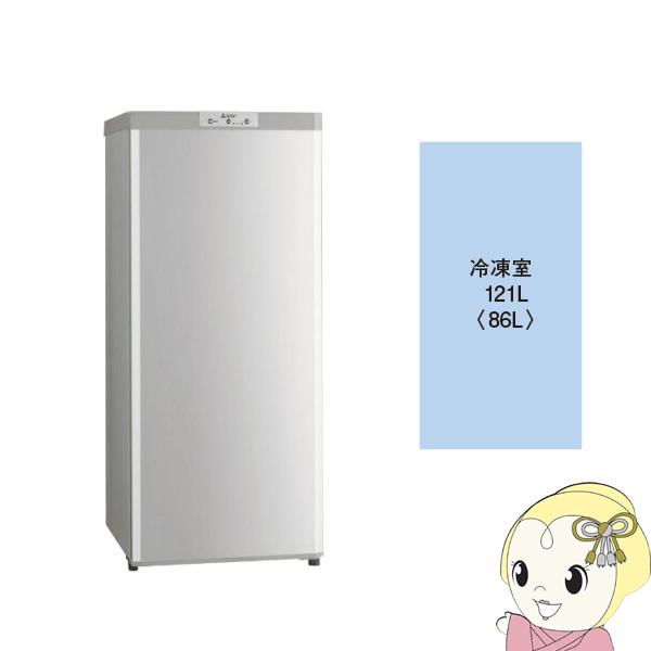 【キャッシュレス5%還元】【冷凍庫】MF-U12D-S三菱電機1ドア冷凍庫121LUシリーズシャイニーシルバー【/srm】【KK9N0D18P】
