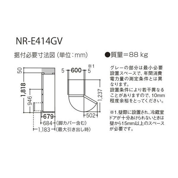【設置込/右開き】NR-E414GV-W パナソニック 5ドア冷蔵庫406L フルフラットガラスドア スノーホワイト【smtb-k】【ky】【KK9N0D18P】