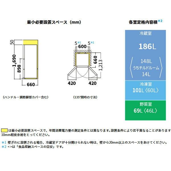 【設置込】SJ-GW36E-W シャープ 3ドア冷蔵庫356L どっちもドア ピュアホワイト【smtb-k】【ky】【KK9N0D18P】