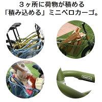 【メーカー直送】330-C-GYドッペルギャンガー20インチカーゴバイク[ROADYACHTシリーズ]シマノ7段変速【smtb-k】【ky】