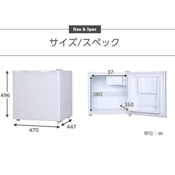 [予約]JR046ML01WH maxzen 1ドア冷蔵庫46L 左右開き対応 ホワイト【smtb-k】【ky】