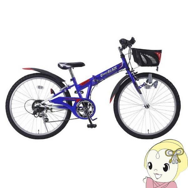 自転車・サイクリング, 折りたたみ自転車 3000OFF 625 0626 1:59M-824F-BL My Pallas 24 MTB 6srm