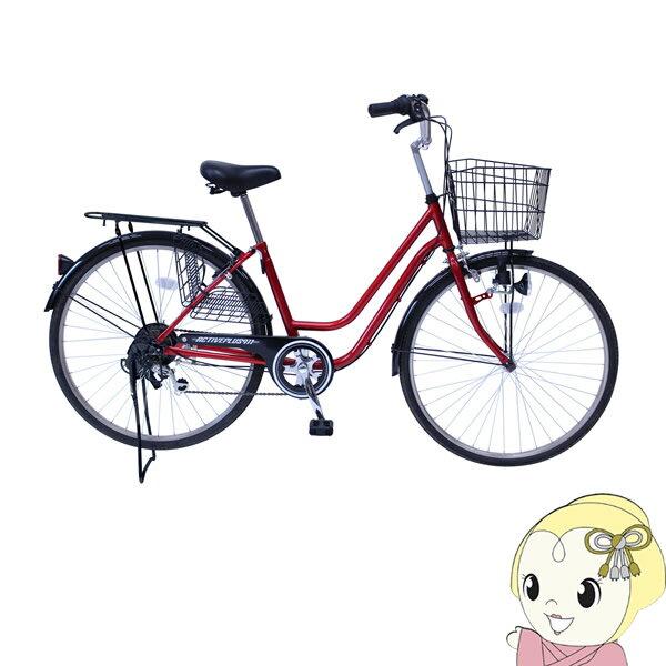 【メーカー直送】MG-TCG266NF ミムゴ 26インチ自転車 ACTIVEPLU...