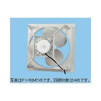 FY-60MTX5_Panasonic_産業用有圧換気扇/ステンレス製/60cm