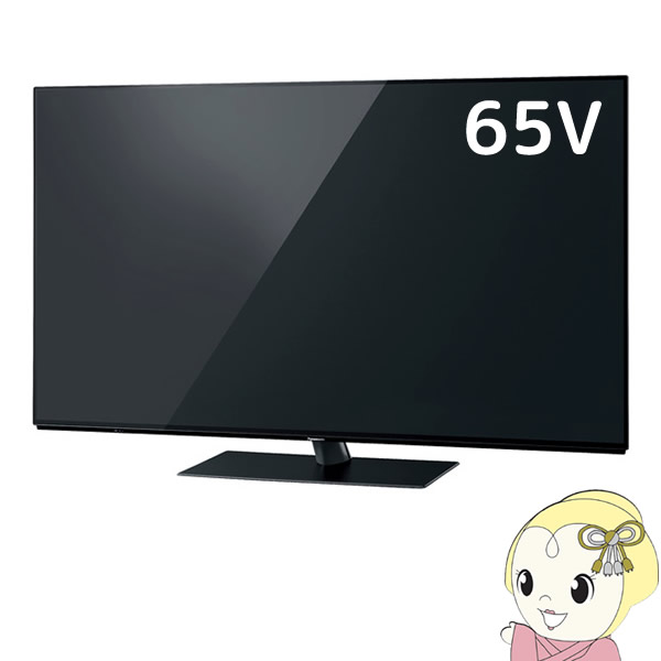 TV・オーディオ・カメラ, テレビ TH-65GZ1000 65V 4K EL VIERAsrm