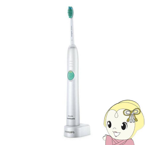 デンタルケア, 電動歯ブラシ  HX651206srm