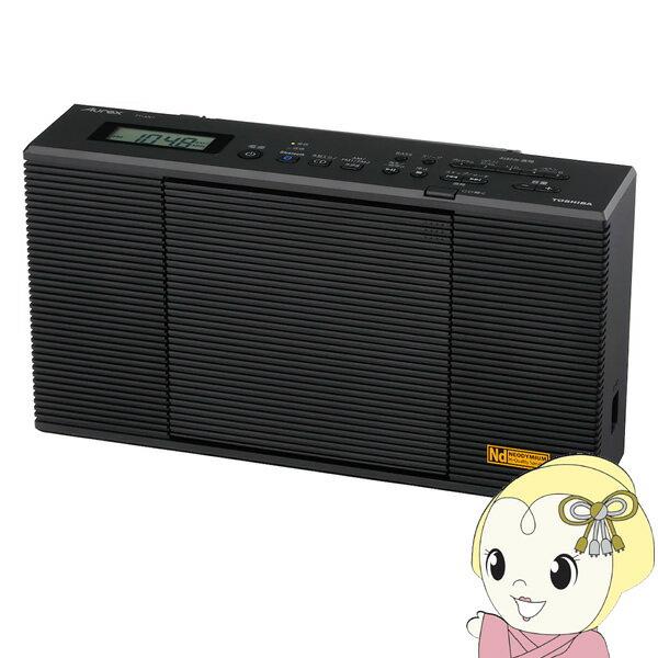 オーディオ, ラジカセ  BluetoothCD Aurex TY-AN1-KsrmKK9N0D18P