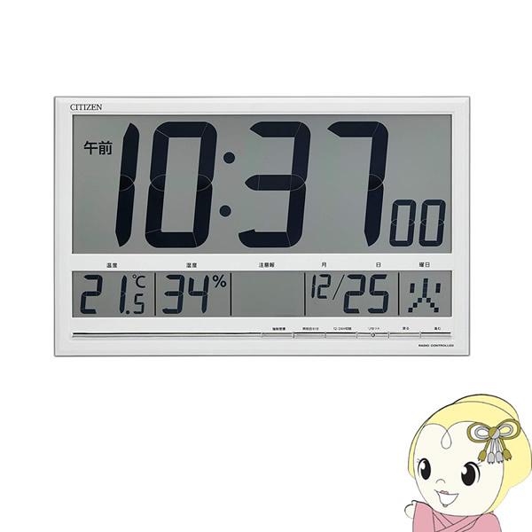 置き時計・掛け時計, 置き掛け兼用時計 3000OFF 625 0626 1:59 8RZ200-003srm