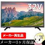 【在庫限り】【メーカー再生品・3ヶ月保証】 ハイセンス 32V型 ハイビジョン液晶TV (外付けHDD録画対応) HJ32K3120【smtb-k】【ky】