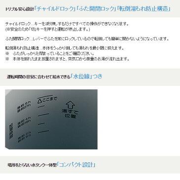 【あす楽】【在庫あり】EE-RN35-WA 象印 スチーム式加湿器 手入れ簡単 (木造6畳まで/プレハブ洋室10畳まで) ホワイト【KK9N0D18P】