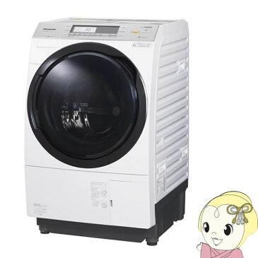 【京都市内限定販売】【設置込】【右開き】NA-VX7900R-W パナソニック ななめドラム洗濯乾燥機10kg 乾燥6kg クリスタルホワイト【smtb-k】【ky】