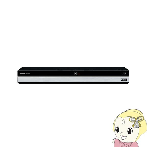 [予約]BD-UT2200 シャープ AQUOS ブルーレイディスクレコーダー HDD2TB ドラ丸 3チューナー【smtb-k】【ky】