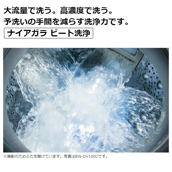 【在庫僅少】【設置込】BW-DV90C-N日立タテ型洗濯乾燥機9kg乾燥5kgビートウォッシュシャンパン【/srm】【KK9N0D18P】