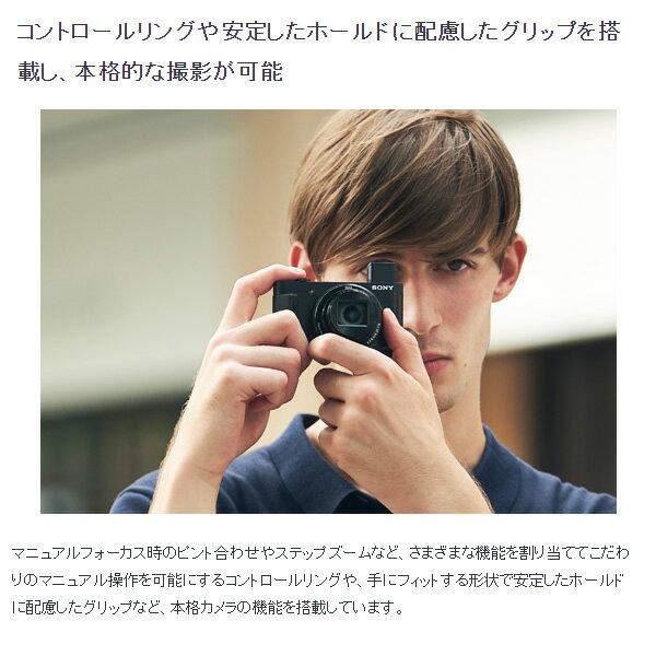 DSC-HX99 ソニー デジタルカメラ サイバーショット HX99【smtb-k】【ky】【KK9N0D18P】